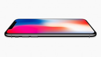 iphonex-front-side-flat.jpg